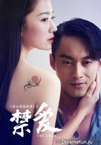 Jian Ai