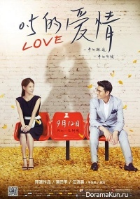 0,5 любовь / 0.5 Love