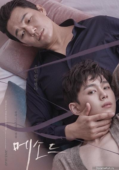 Смотреть азиатские гей фильмы