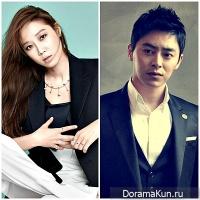 Gong Hyo Jin-Jo Jung Suk