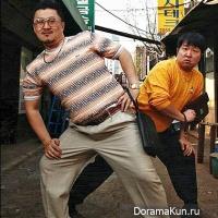 Hyungdon & Daejoon
