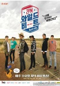 2PM Wild Beat