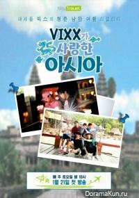VIXX Loves Asia