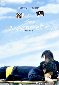 A-symmetry