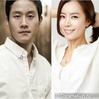 Jung Woo-Kim Yoo Mi