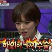 Kim Myo Sung