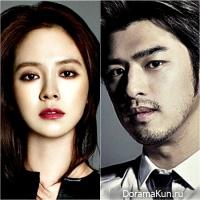 Song Ji Hyo-Chen Bo Lin