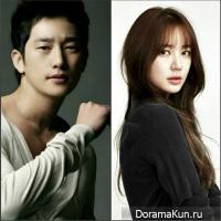 Park Shi Hoo-Yoon Eun Hye