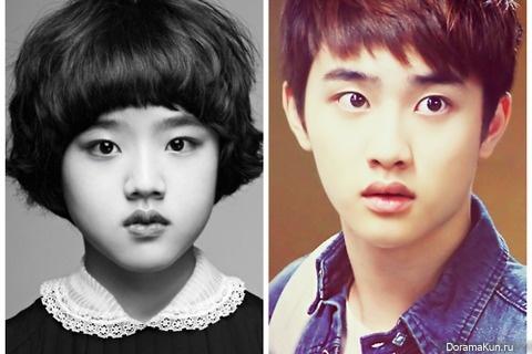 Xiumin And Sohee Look Alike