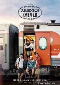 Trans Siberian Pathfinders