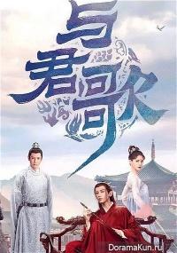 Awakening Chang'an