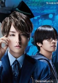 Junkyouju Takatsuki Akira no Suisatsu 2