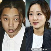 Jung Joon Young / Kang Kyung Yoon