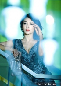 Chen Zi Han