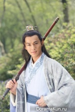 Qiao Zhen Yu
