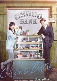Чоко банк