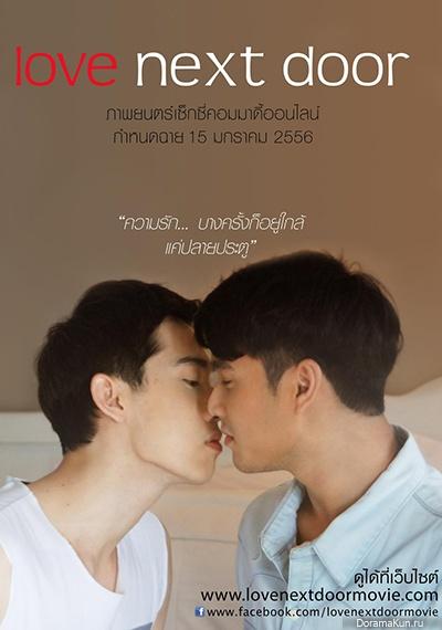 Смотреть ласки и любовь геев фото 549-613