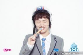 Yoon Ji Sung