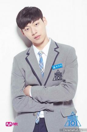 Yoon Jae Chan