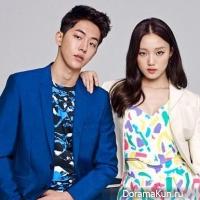 Lee Sung Kyung - Nam Joo Hyuk
