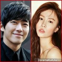 Nam Goong Min/Jin Ah Reum