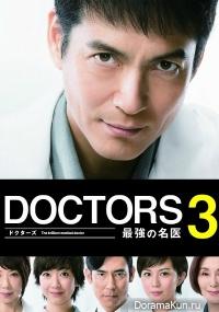 DOCTORS Saikyou no Meii 3