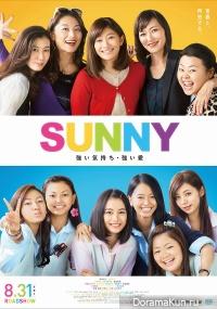 Sunny Tsuyoi Kimochi Tsuyoi Ai