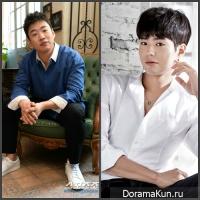 Ahn Jae Hong Park Bo Gum
