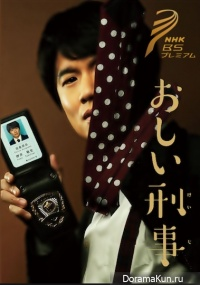 Oshii Keiji