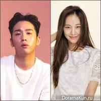 Hanhae/Han Ji Eun