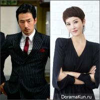 Ryu Seung Soo/Kim Sun Ah