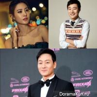 Park Hae Soo, Claudia Kim/ Lee Hee Joon