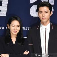 Hyun Bin /Son Ye Jin