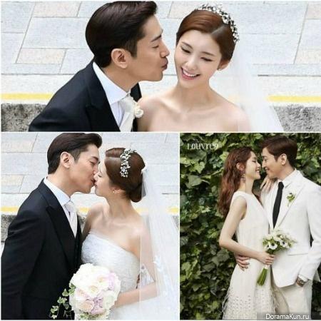 Na Hye Mi / Eric Mun