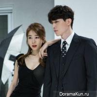 Yoo In Na/Lee Dong Wook