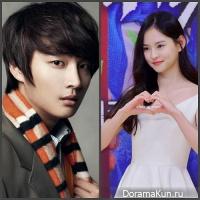 Yoon Si Yoon / Kim Yoon Hye