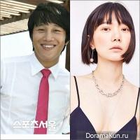 Cha Tae Hyun / Bae Doona
