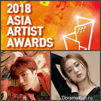 asia artist awards 2018