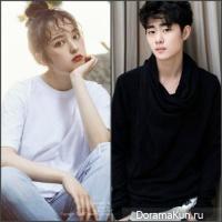 Kim Bo Ra / Jo Byeong Gyu