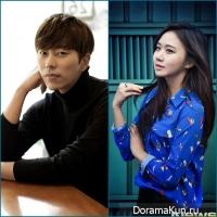 Yoon Hyun Min / Go Sung Hee