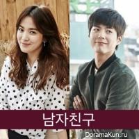Song Hye Kyo / Park Bo Gum