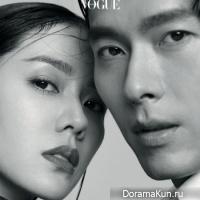 Hyun Bin / Son Ye Jin