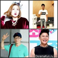 Park Na Rae/ Kim Jong Min /Yoo Jae Suk/Lee Young Ja