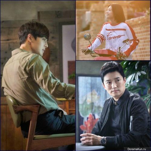 Kim Hyun Joong/Ahn Ji Hyun/In Gyo Jin