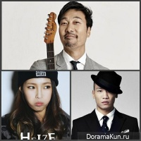 Lee Moon Sae/ Heize / Gaeko