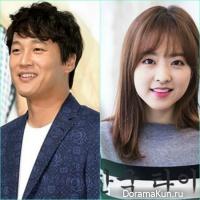 Cha Tae Hyun Park Bo Young
