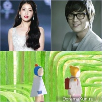 IU / Kim Dong Ryul
