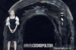 Guli Nazha для Cosmopolitan China december 2018