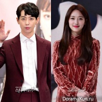 Hyun Woo/Pyo Ye Jin