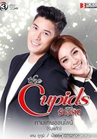 Cupids Online